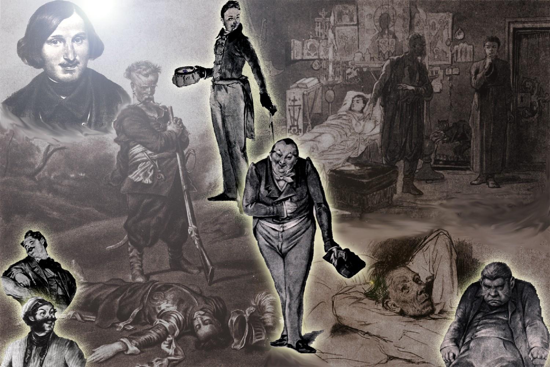 Герои гоголя